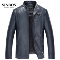 Haining leather leather men mens leather slim specials motorcycle leather jacket mens leather coat Sheepskin surge