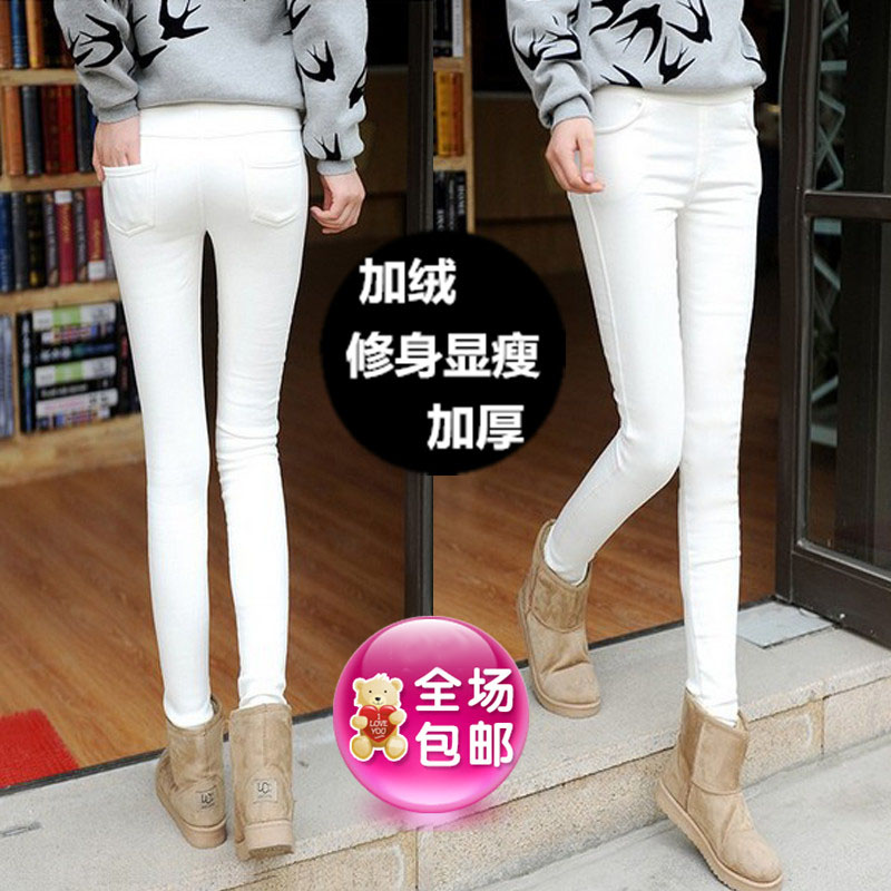 Pregnant women with velvet leggings qiu dong with thick pencil pants elastic black and white women foot height pants abdomen pants