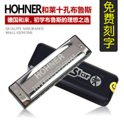 HOHNER Germany and C to the 10 hole harmonica for beginners and Levin ten hole Bruce blues harmonica