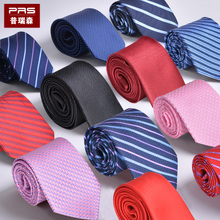 Prayson fashion business casual men's wedding Korean occupation groups narrow ties tie Solid groomsman tie