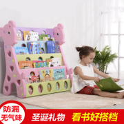 Simple baby children's bookshelf bookshelf home kindergarten plastic storage rack cabinet cartoon picture books