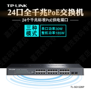 Using the technology of TP-LINK 24 in PoE 48V Gigabit switch monitoring for electric TL-SG1226P