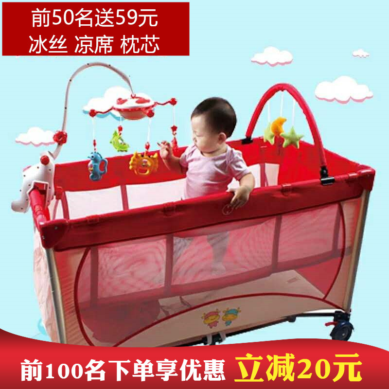 Export to Europe, multifunctional folding crib, portable game bed, newborn bed, baby bed, cradle bed