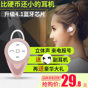 EARISE/ F11 Mini Wireless Bluetooth headset yalanshi Apple 7 drive motion ultra small ear earplugs