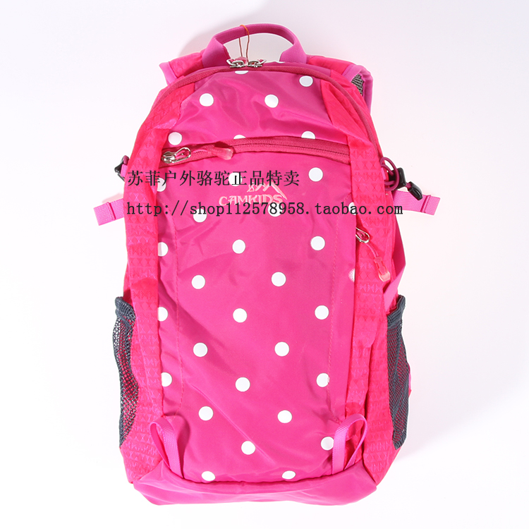 Small camel children's bag 597258 backpack 2015 fall and fall and fall and fall and fall and fall.