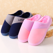A couple of winter cotton slippers female winter thick bottom chamber bag with waterproof non slip slippers in the Home Furnishing month man