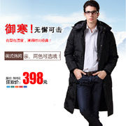 New men long down coat lengthened thickening over-the-knee super-long plus-size hooded outdoor sports feather coats