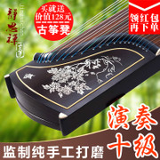 Zen meditation for beginners Zheng Dunhuang quality professional grading test instruments guzheng adult children