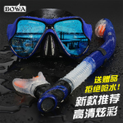 New BOWA snorkeling Sambo set full dry breathing tube fog myopia goggles swimming goggles snorkeling equipment