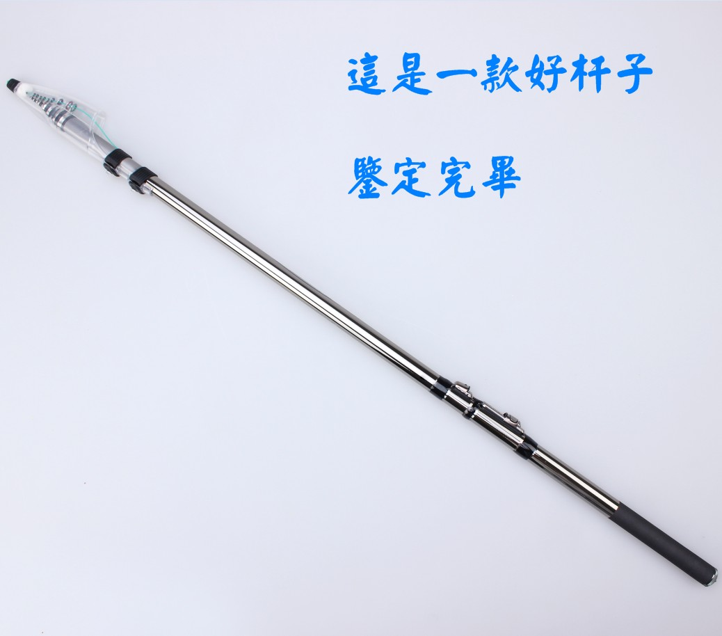 Taiwan imported the swordfish 5.4 meters long segment 4.5 Los Angeles Los Angeles fishing rod fishing rod carbon rods that Los Angeles pole rod