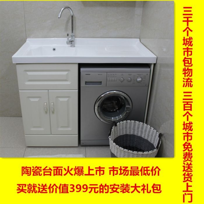 Special oak wood balcony bathroom cabinet washing cabinet combination with washboard drum washing cabinet integrated ceramic pots