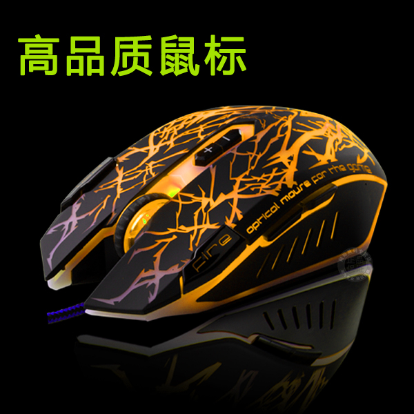 Mechanical model personality shine infinite intention mouse laptop wireless mouse