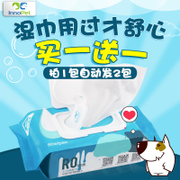 Pet Dog Cat Puppy wipes Teddy deodorization and sterilization in addition to taste the tear stains wet towel cleaning supplies