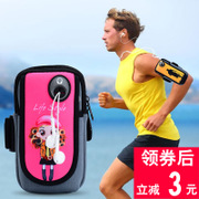 Mobile phone bag sports men and women running arm arm sleeve bandage 7 bags of apple HUAWEI universal equipment arm wrist bag