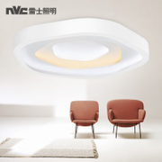 NVC LED ceiling living room ceiling lamps of modern minimalist living room study creative lighting lamps