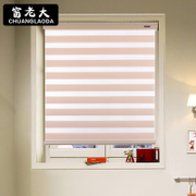 The boss finished window blinds thickened shading curtain soft curtain shutter curtain custom living room bathroom
