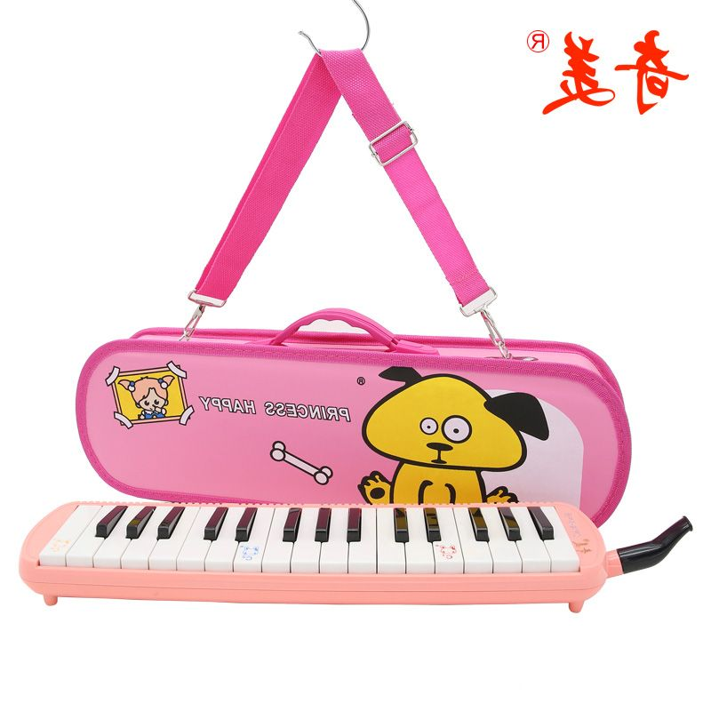 New chi mei mouth organ children 32 key classroom teaching for beginner students use send wind