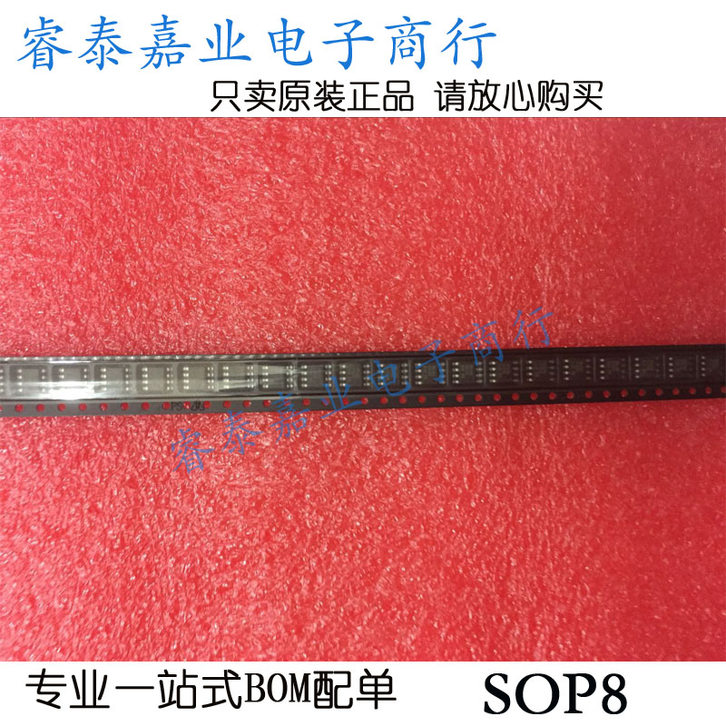 Original HCF4013M013TR HCF4013BM1 HCF4013, please consult before you shoot