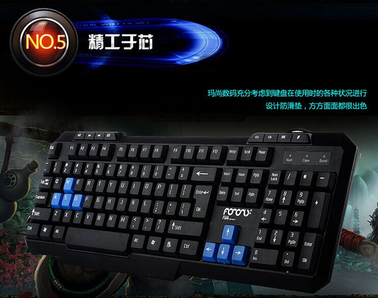 Wired USB keyboard office home Internet cafes game keyboard Notebook external desktop computer keyboard bag mail
