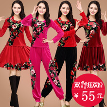 Square dance in autumn and winter clothing new suit old people jinsirong dance pants Costume