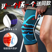 A thin section of men and women basketball summer outdoor mountaineering fitness professional running meniscus knee support