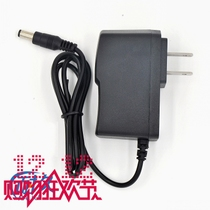 Electronic blood pressure monitor power supply 6V power adapter 6V 1A DC power supply voltage supply line adapter