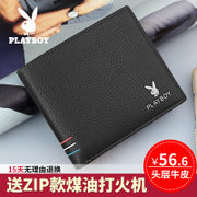 Short leather wallet dandy male youth cross section of Japan and South Korea men's thin cowhide multi Card Wallet clip