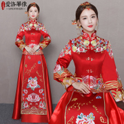 2016 new autumn and winter clothing Xiu he wedding dress the bride wedding dress Wedding Toast clothing cheongsam show Wo