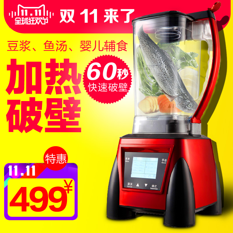 Multifunctional heating household cooking machine broken boiling machine broken fish baby food supplement food machine.