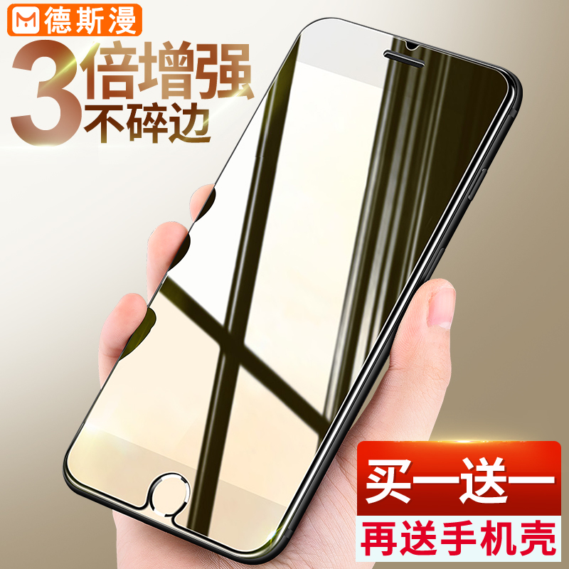 Iphone6 toughened film, apple 6S glass film, 6splus full screen, anti blue i7, mobile phone film six, puls seven