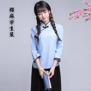 Republic of China students loaded with 54 young women in the Republic of China Women's clothing graduation season clothing uniforms