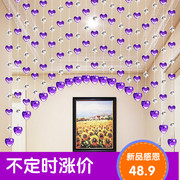 Crystal bead curtain curtain off the living room kitchen bedroom bathroom cabinet door curtain curtain arc aisle porch screen