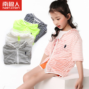 Children 2017 girls new summer sun protection clothing thin coat baby boy clothes breathable clothing summer cardigan