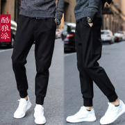 Autumn and winter men's casual pants pants with Velvet Pants feet Haren male long pants trend of Korean Wei pants shut