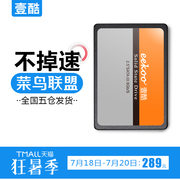 Eekoo/ one cool SSD 120G solid state hard disk notebook desktop SATA3 high-speed 2.5 inch non 128G