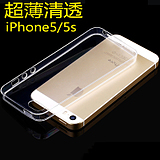 marmoter Apple 5s mobile phone shell iPhone5 protective sleeve se silicone drop thin thin transparent men and women
