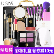ILISYA beginners soft color makeup set full set of cosmetics makeup counter genuine nude make-up Kit