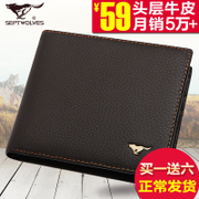 Septwolves purse men short leather genuine head layer cowhide wallet cross section tide business men Bag Wallet