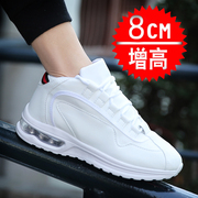 Summer sports shoes white shoes shoes for men. All-match tide trend of men's casual shoes breathable white shoes