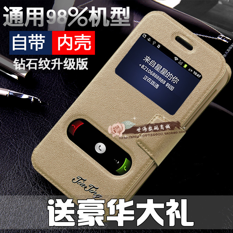 Luminous border specials lephone/best made abundant T708 mobile phone sets of leather phone cases following
