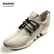 Europe autumn sports shoes soled shoes leather stitching tide increased leisure shoes for running low