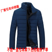 2016 new winter men's collar ultra slim down jacket genuine size jacket season clearance special offer