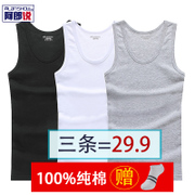 Vest cotton breathable loose sweater slim hurdle sport youth fitness cotton summer fashion metrosexual man
