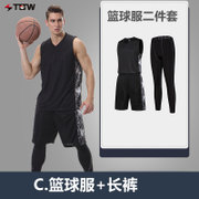 Basketball basketball vest suit Male Basketball Jersey custom clothing basketball uniforms summer running clothes
