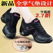 Cattle overbearing square dance shoes ladies spring and summer white net surface Jazz soft bottom shoes dancing shoes female 999