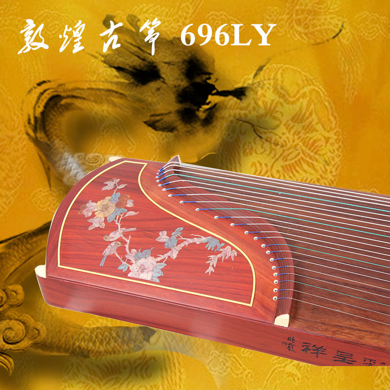 Dunhuang brand 696LY Dunhuang ebony playing guzheng zither GENUINE NEW
