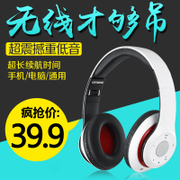 Le Tong L1 head wear folding card Bluetooth headset Stereo MP3 computer phone 4 wireless ear wheat tide