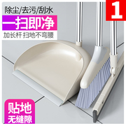 Yiwei broom and dustpan set combination household broom wiper scraping fur magic broom sweeping toilet