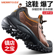 Autumn and winter mountaineering maitu waterproof layer toe Leather Men's shoes female outdoor shoes wear antiskid cross-country hiking shoes