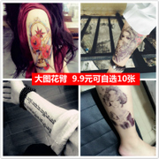 A 10 arm tattoo tattoo and lasting waterproof arm realistic body painted cover a scar